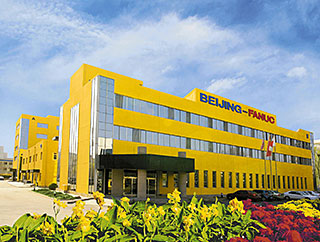 BEIJING-FANUC Mechatronics Co., LTD